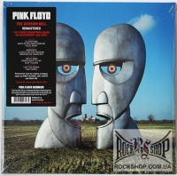 Pink Floyd - The Division Bell (2016) (Sealed) (2LP)